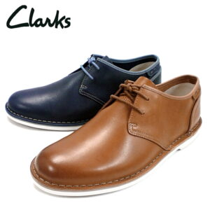 Clarks Top 10 formal shoes brands - Your Trendy Shoes